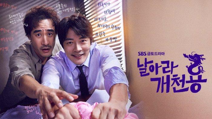 drama-korea-delayed-justice.jpg