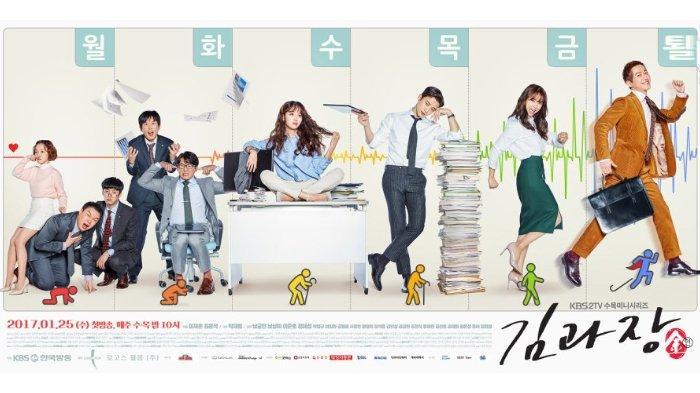 drama-korea-good-manager.jpg