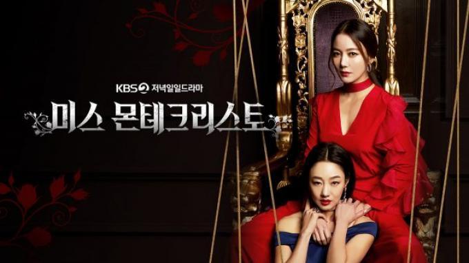 drama-korea-miss-monte-cristo.jpg