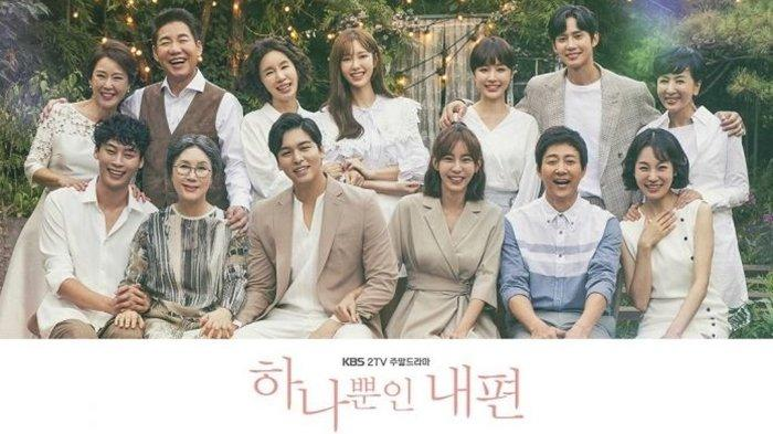 Drama My Only One (2018).