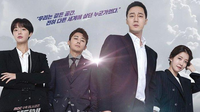drama-terrius-behind-me-2018-1.jpg