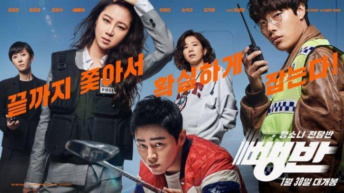FILM - Hit and Run Squad (2019) - Tribunnewswiki.com Mobile