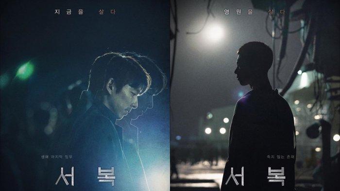 film-seobokk.jpg