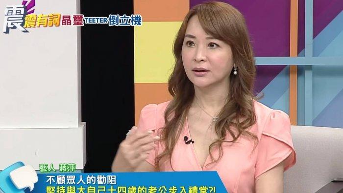 jiang-ping-2.jpg