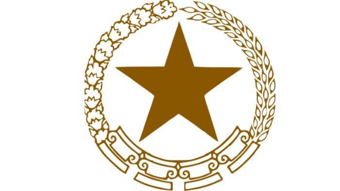Logo Kementerian Sekretariat Negara (Kemensesneg)