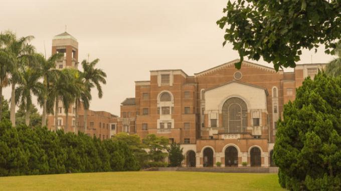 national-taiwan-university.jpg