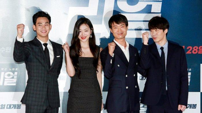 pemain Film Korea Real (2017)