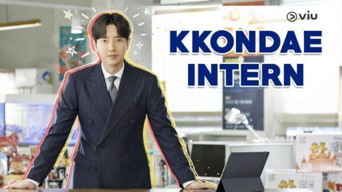 poster drama Kkondae Intern