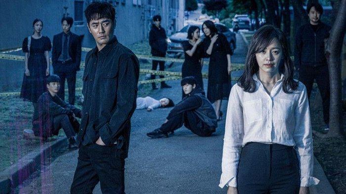poster-drama-korea-she-knows-everything-2020.jpg