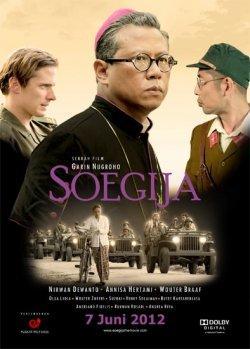 poster-soegija-2012.jpg