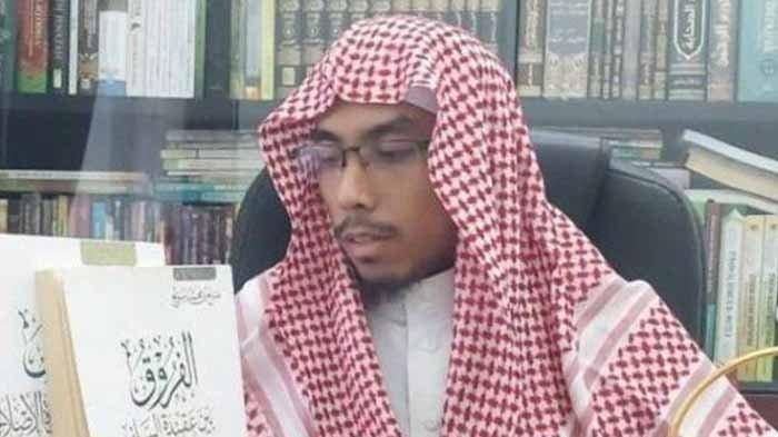 Profil dan Biodata Maaher At-Thuwailibi