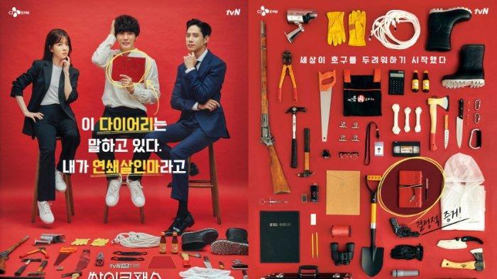 Drama Korea Pyschopath Diary tayang 20 November 2019.