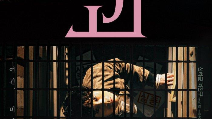 Shin Ha Kyun dalam poster drama 'Beyond Evil'.