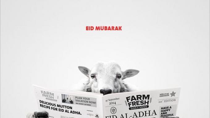 Kumpulan Ucapan Selamat Idul Adha 2019/1440 H Lengkap dengan Gambar, Pas Dikirim ke Kerabat & Sosmed.