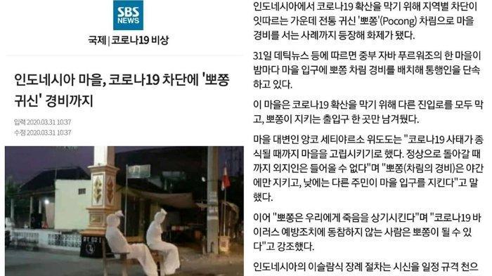 Viral berita Korea Selatan bahas pocong yang jaga di desa Purworejo.