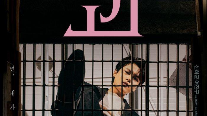 Poster Yeo Jin Go untuk drama 'Beyond Evil'.