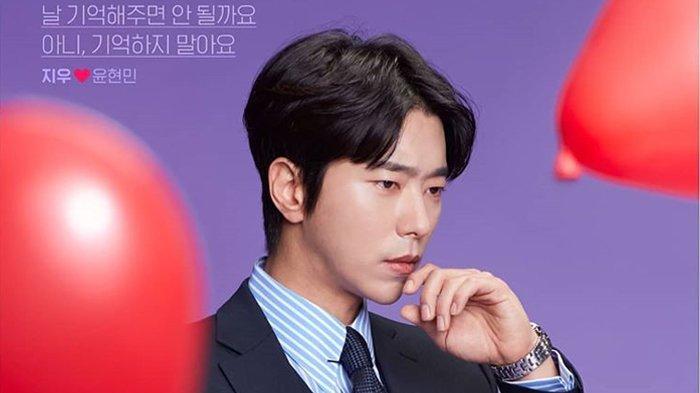 yoon-hyun-min.jpg