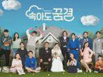 Drama Korea - Be My Dream Family (2021)