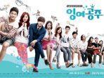 Drama Korea - Surplus Princess (2014)