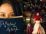 7 Drama Korea Terbaru di Viu yang Tayang Bulan Desember, Cheat on Me If You Can hingga True Beauty