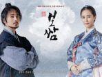 Drama Korea - Bossam: Steal the Fate (2021)