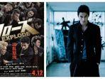 FILM - Crows Explode (2014)