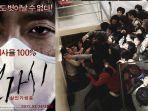 film-deranged-yeon-ga-si-2012-1.jpg