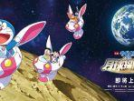 film-doraemon-nobitas-chronicle-of-the-moon-exploration-2019.jpg