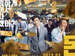 film-money-2019.jpg