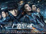 film-shanghai-fortress-2019.jpg