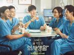 hospital-playlist-drama-korea-poster.jpg