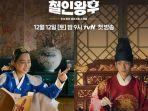 7 Tanda Kamu Sudah Mulai Jatuh Cinta dengan Drama Korea Mr. Queen, Bisa Disaksikan di Viu