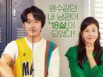 Drama Korea - 18 Again (2020)