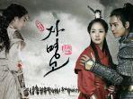 Drama Korea - Princess Ja Myung Go (2009)
