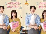 5 Rekomendasi Drama Korea Romantis yang Cocok untuk Temani Waktu Ngabuburit Kamu
