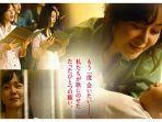 poster-film-harmony-2010.jpg