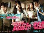 poster-film-hot-young-bloods-2014.jpg