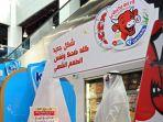 Negara-negara di Timur Tengah Mulai Boikot Produk Prancis, MUI Minta Masyarakat Tak Terprovokasi