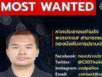 tentara-di-thailand-lakukan-penembakan-massal-di-sebuah-mal-21-orang-tewas.jpg
