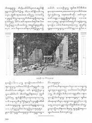 Tembok Sriwedari Pernah Mengalami Keruntuhan di Balik Perebutan Lahan