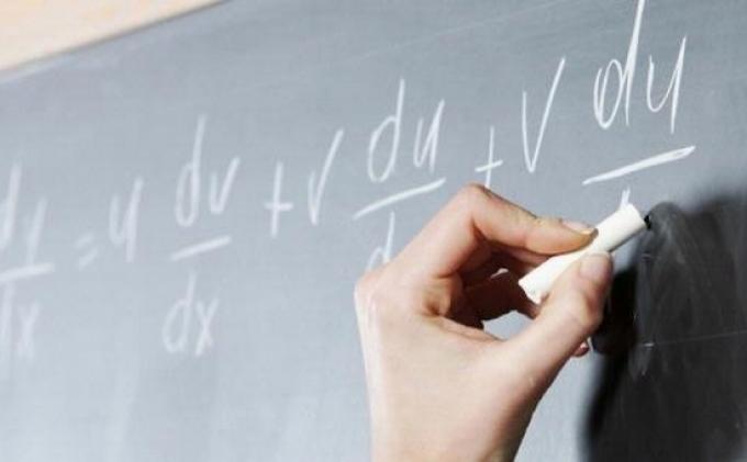 Guru Honorer Dipecat karena Posting Gaji Rp 700 Ribu di Facebook, Ketua Komisi X DPR Prihatin