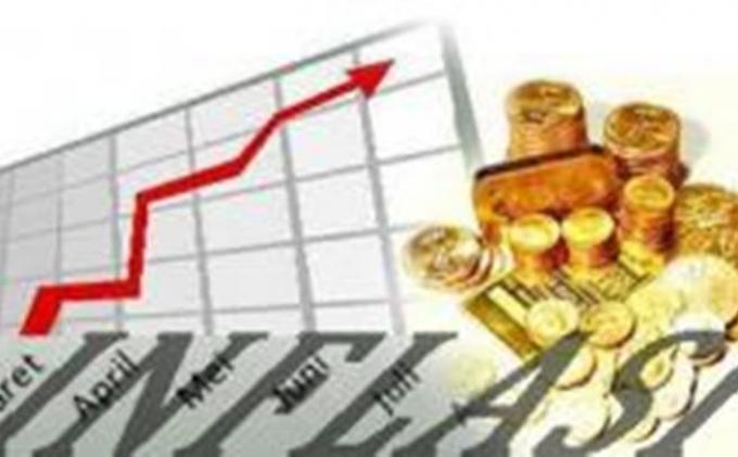 5 Langkah Strategis Bank Indonesia Jaga Inflasi Tahun 2021