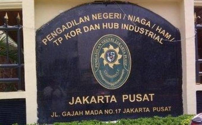 Sidang Ahok Tetap di PN Jakut yang berlokasi di Jakarta Pusat