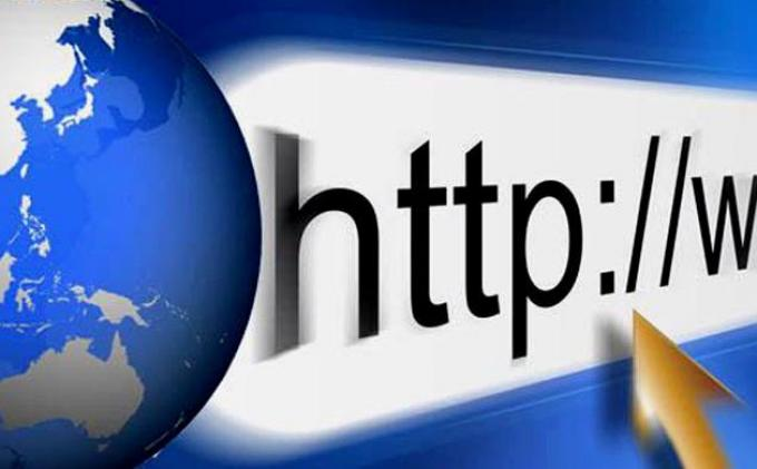 Kota Tangerang Jadi Kota yang Memiliki Koneksi  Internet Tercepat di Indonesia
