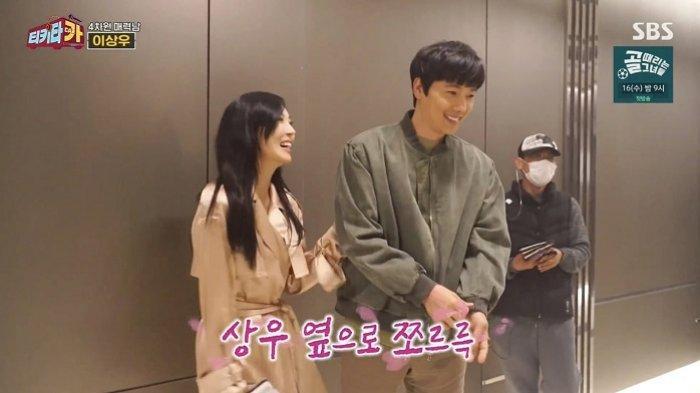 Tingkah Lee Sang Woo Punya saat Nonton Adegan Ciuman Kim So Yeon dalam The Penthouse