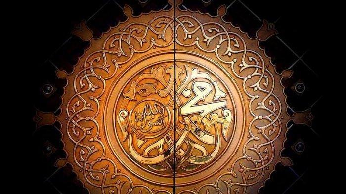 Maulid Nabi Muhammad SAW, Satu diantara pintu yang bertuliskan Nabi Muhammad di Masjid Nabawi
