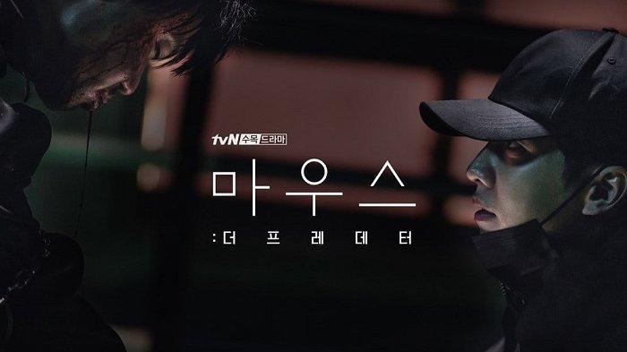 Lee Seung Gi Berubah Menjadi Mengerikan dalam Episode Spesial Drama Korea Mouse: The Preadator