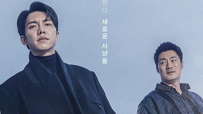 Lee Seung Gi Berubah Drastis dalam Poster Terbaru Drama Korea Mouse