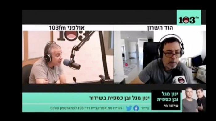 Rekaman Radio Israel Menghasut Pendengar untuk Membunuh dan Mengusir Warga Palestina