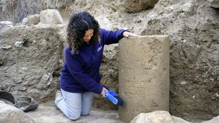 Pertama Kali, Ejaan Lengkap Kata 'Yerusalem'  Ditemukan pada Prasasti Berusia 2000 tahun di Israel